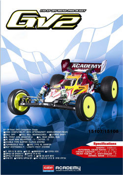 Academy GV2 Manual Cover
