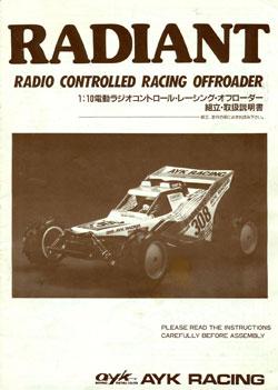 AYK Racing Manuals