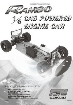 Great Vigor Model Manuals