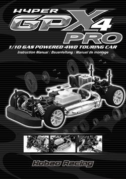 HoBao Racing Manuals