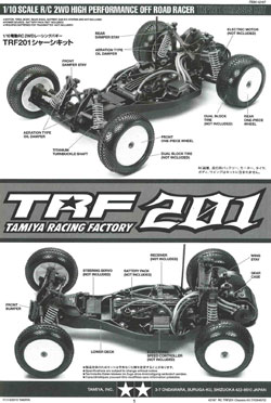 Tamiya Manuals
