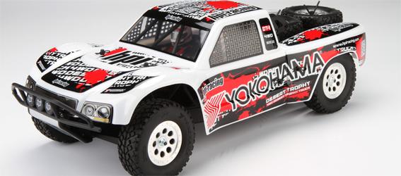 HPI Racing 4WD Desert Trophy Truck