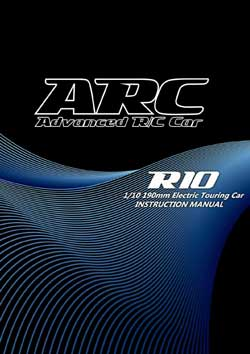 ARC RC Manual Cover