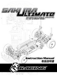 3Racing Sakura Ultimate TC Manual