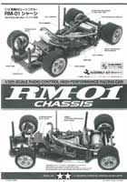 Tamiya Mazda 787B RM-01 Chassis Manual