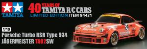 Tamiya 40th Anniversary Porsche