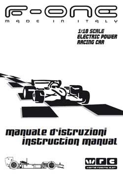 WRC Manuals