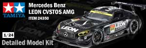 Tamiya Leon CVSTOS AMG Mercedes Benz Model Kit