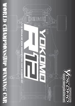 Yokomo Manuals