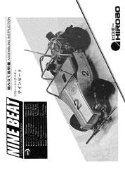 Hirobo Nine Beat Manual