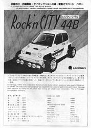 Hirobo Rock'n City 44B Manual